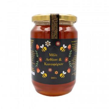 Μέλι ανθέων και κωνοφόρων